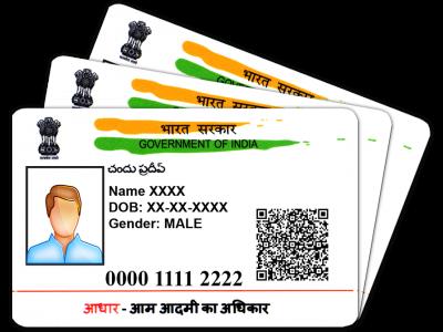 Aadhar Card Centers in Tamil Nadu