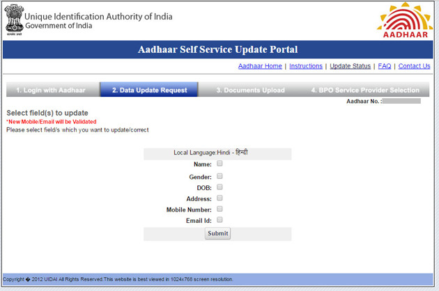 Change Name, Address, DOB, Mobile No In Aadhaar Card