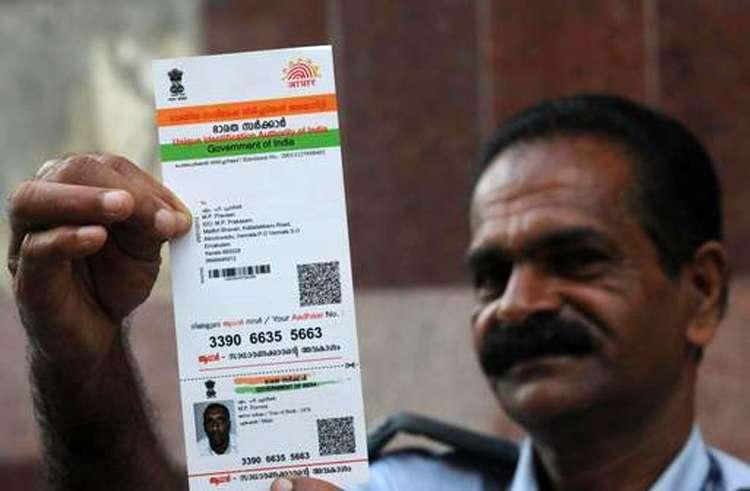 Aadhaar Card For Disabled Persons Uttarakhand High Court Judgement